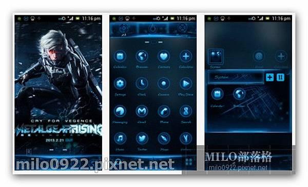 GO MetalGearRising  milo0922.pixnet.net__058_01480