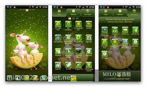 GO 快樂鼠   milo0922.pixnet.net__038_01398