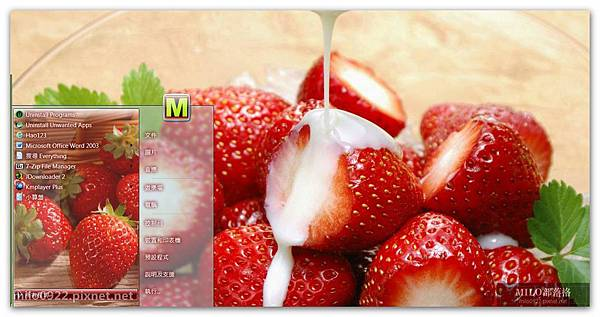 美味牛奶草莓    milo0922.pixnet.net__035__035