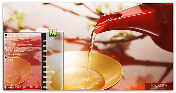 茶的藝術    milo0922.pixnet.net__052__052