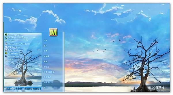 天邊老樹win7   milo0922.pixnet.net__014__014