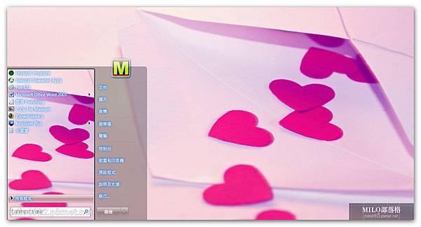 個性愛心桌面   milo0922.pixnet.net__038__038