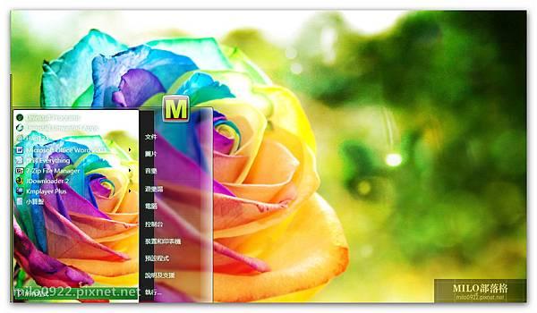 炫彩玫瑰花朵    milo0922.pixnet.net__028__028