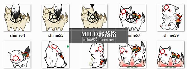 MILO201911121114059