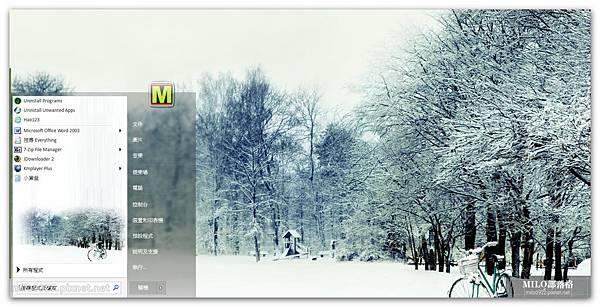 雪季的樹林   milo0922.pixnet.net__014__014