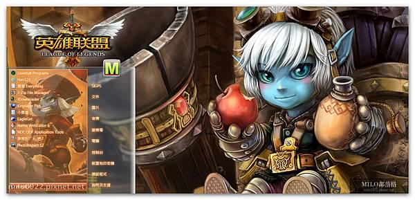 英雄聯盟小炮手   milo0922.pixnet.net__067__067