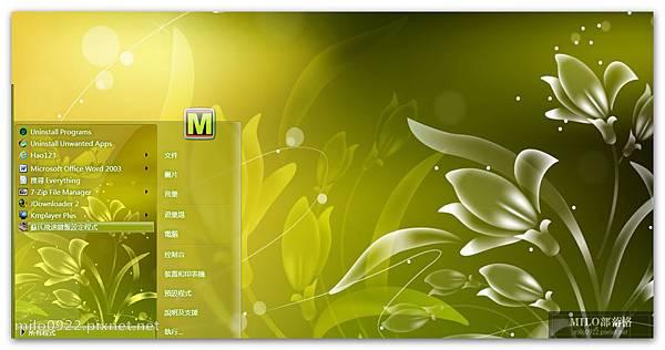 溫馨陽光花朵     milo0922.pixnet.net__098__098