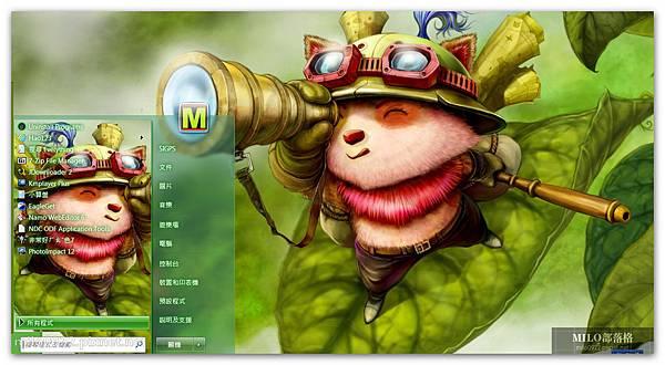 英雄聯盟提莫win7 milo0922.pixnet.net__073__073