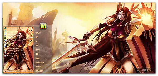 英雄聯盟曙光女神win7   milo0922.pixnet.net__002__002