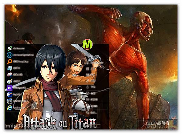 [MILO BLOG]  Attack on Titan     [WIN10]   milo0922.pixnet.net__001_00600.jpg