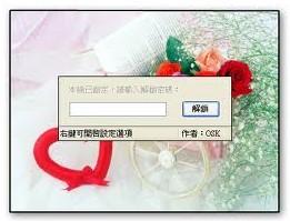 2010-12-31_123522.jpg