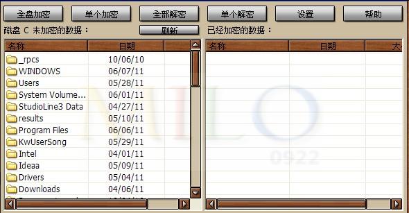 2011-_190650.jpg