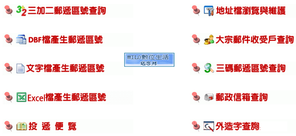 2011-02-27_215718.png