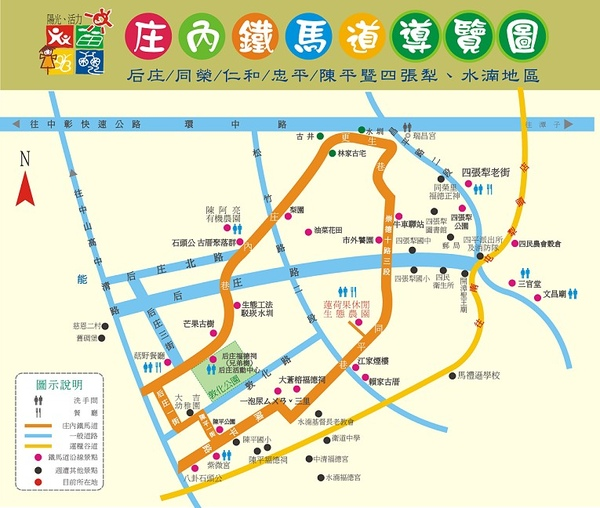 台中市庄內鐵馬道