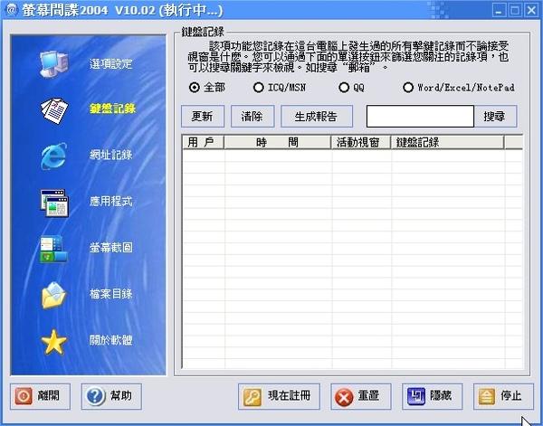 2009-08-07_095917.jpg