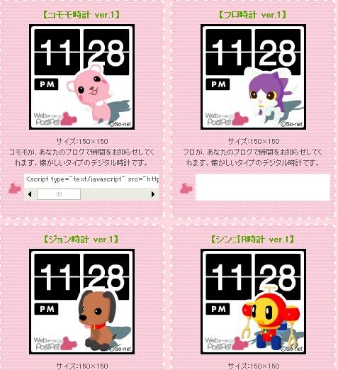2009-08-07_232836.jpg