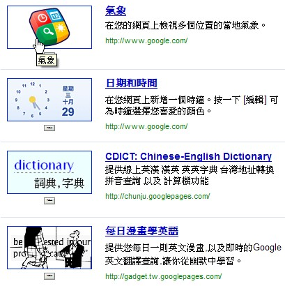 2009-08-07_234801.jpg