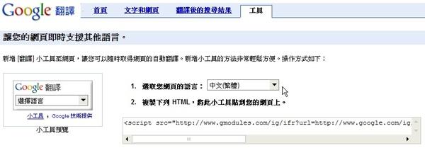 2009-08-08_130934.jpg