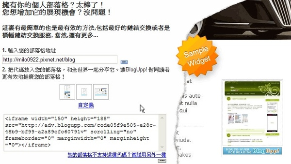 2009-08-09_115002.jpg
