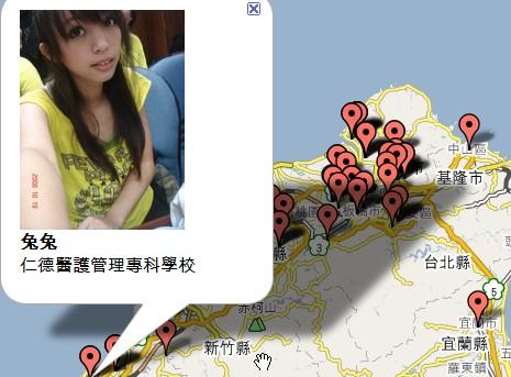 2009-08-11_232023.jpg