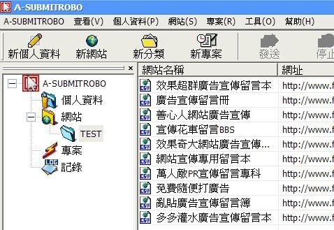 2009-08-20_104924.jpg