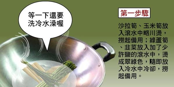 2009-09-04_173359.JPG