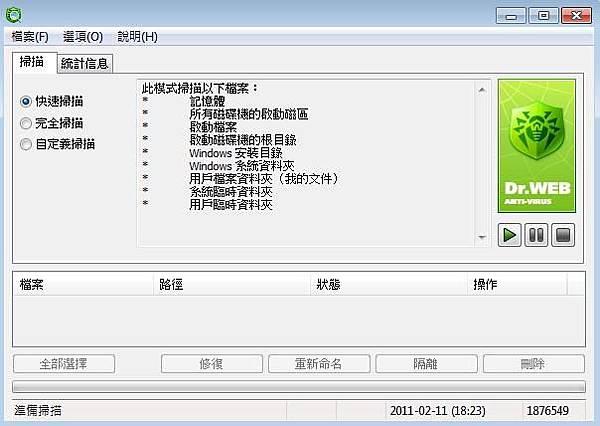 11030513586b05c9dc5afd9f40.jpg