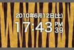 2010-06-12_174419.jpg
