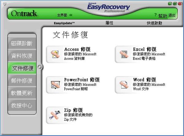 2010-11-20_092943.jpg