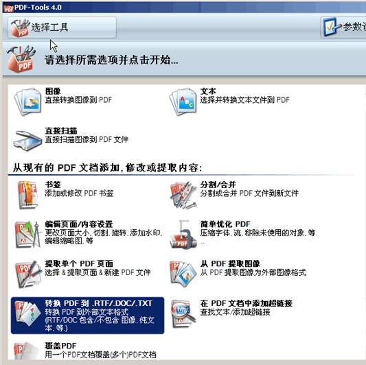 2011-02-19_144813.jpg