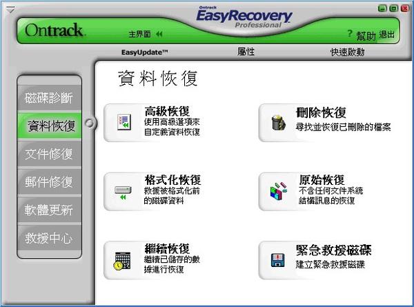 2010-11-20_092935.jpg