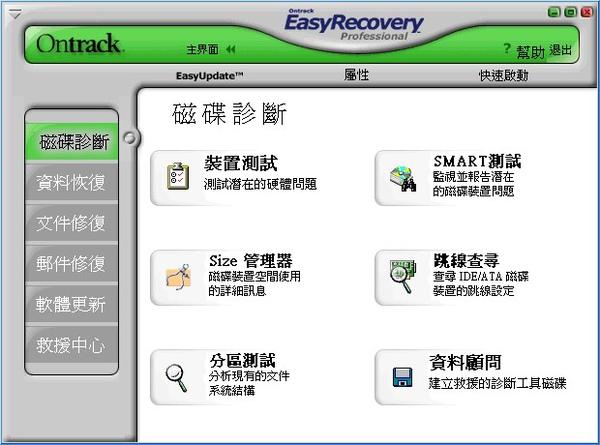 2010-11-20_092918.jpg