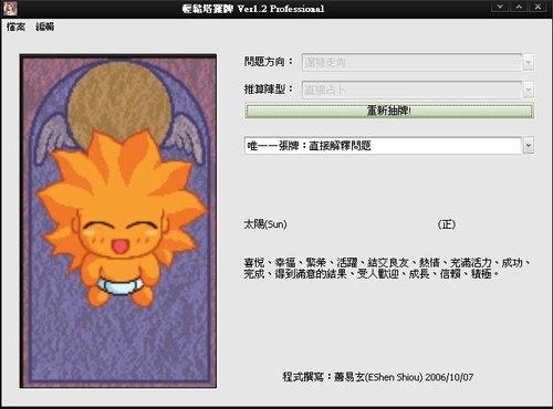20090316_f7e0fb0a84b489c5537ddwB53UuTKWmG.jpg