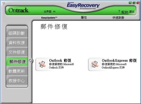 2010-11-20_092953.jpg