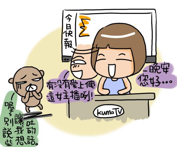 蔡撞鄭1 (1)