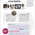 3D列印下巴精雕_01-2
