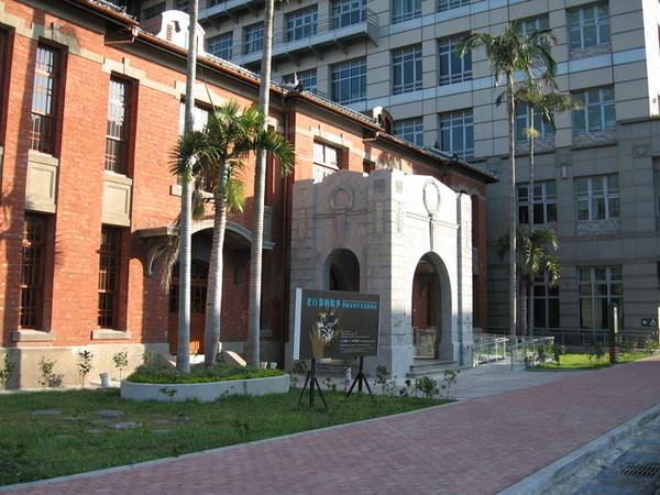 市役所外觀
