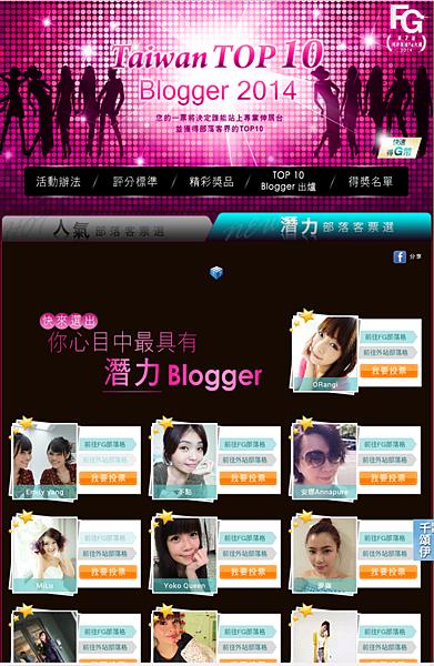 Screenshot_2014-04-10-23-54-44.png