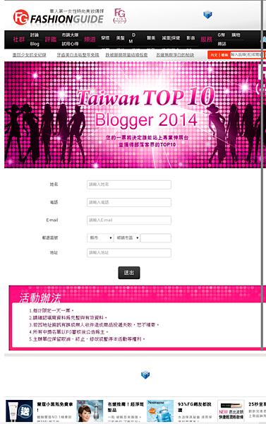 Screenshot_2014-04-10-23-55-13.png