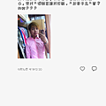 Screenshot_2014-10-19-22-43-34.png