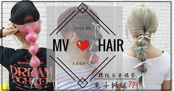 MV HAIR.png