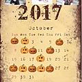 depositphotos_121579350-stock-illustration-2017-tin-plate-calendar-of_副本