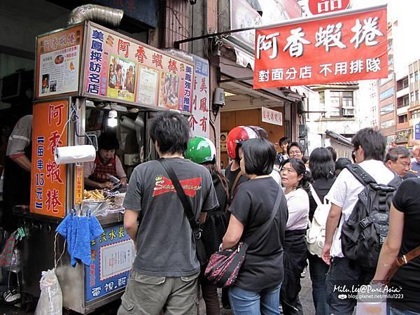 阿香蝦捲-店面