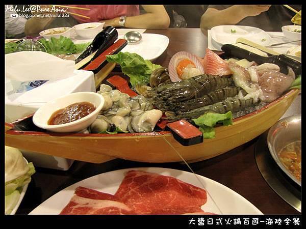 大醬日式火鍋-烸陸大餐