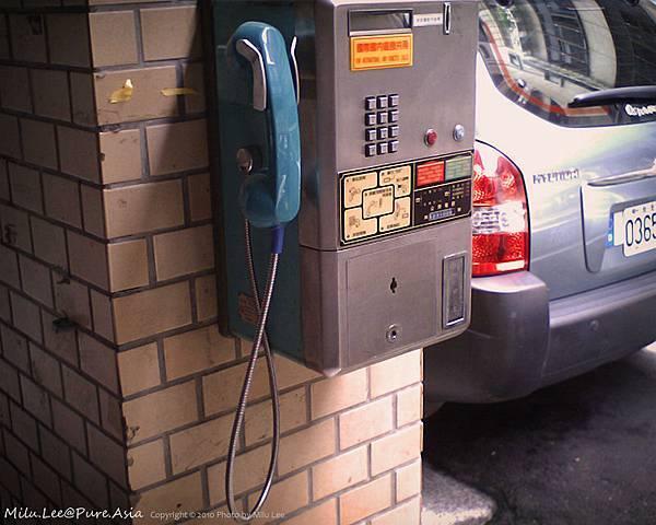 投幣公共電話