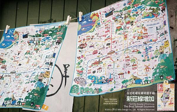 2012台北吃喝玩樂地圖手帕
