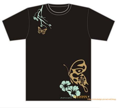 蝴蝶與花的寶島.jpg