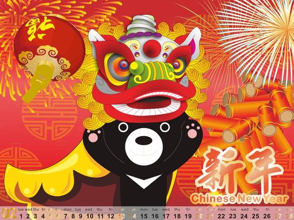 wallpaper-2011February 1024x768.jpg