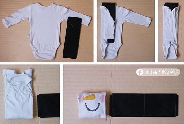 摺衣服.jpg