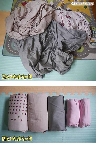 床包收納1
